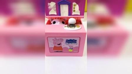 小猪佩奇偷钱罐趣味玩具