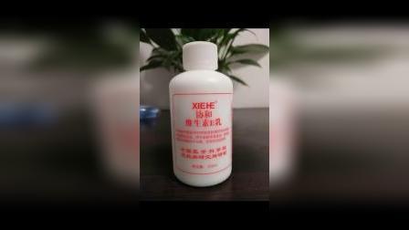润手霜我的护手霜合集每个冬天都离不开维生素乳也用来做护手霜