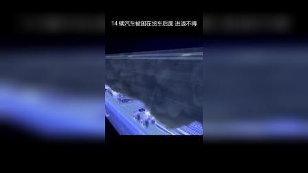 史上最恐怖意外,大货车在隧道中间起火,50人命悬一线!