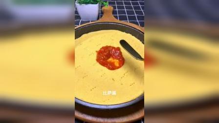 火腿特色披萨,制作方法教学!