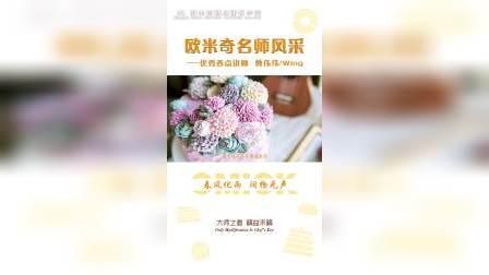 郑州欧米奇西点烘焙培训学校 西点烘焙讲师 曾伟伟 20190610