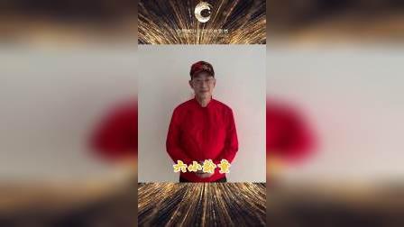 """""""美猴王""""六小龄童寄语第三届互联网电影节"""