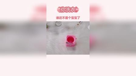 松鼠伸缩挂钩:超级可爱的小洗衣机可以洗小物品了哦.