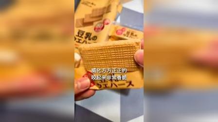 女神告诉我这款日本豆乳威化好吃到哭还低卡零食