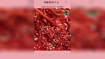 四川特产自制红油辣椒油泼辣子调料