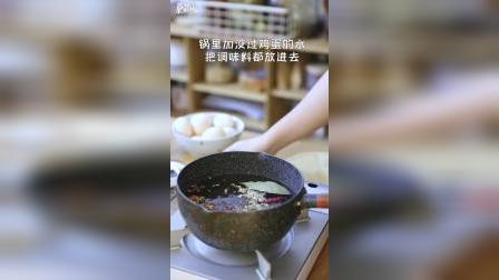 在家煮茶叶蛋吃,早晨上班晚起10分钟