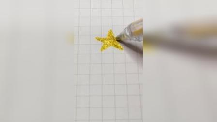 #儿童画 #简笔画 #画画 你会画小星星吗?