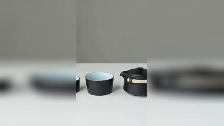 小皿 旅行便携式自用泡茶茶具套装