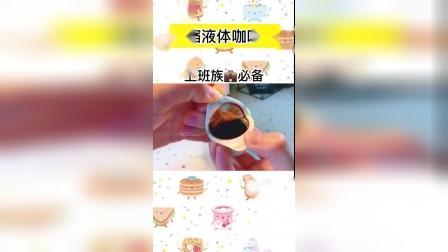 一杯星巴克咖啡的价格我能喝好多杯这个浓缩咖啡,关键是味道特别好,零食 ,吃货 ,咖啡