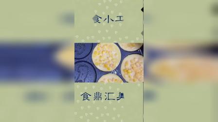 香甜软糯的紫薯吐司面包