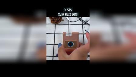 来自我国的TOPTOO公司,研发了一款智能指纹锁