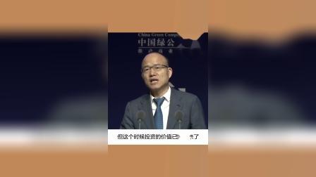 郭广昌:在股市6000点谨慎,在3000点贪婪