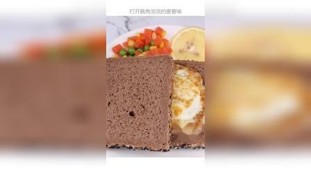 懒人减肥计划该怎么开始?当然是吃这个全麦面包了!早餐吃它补充膳食纤维不发胖噢~