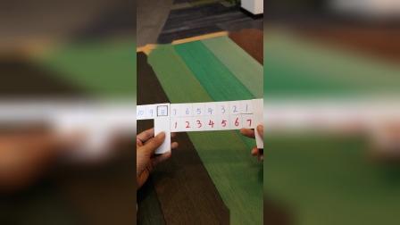 幼儿园老师说女儿数字分解有点弱,有了这个她很快就能学会了