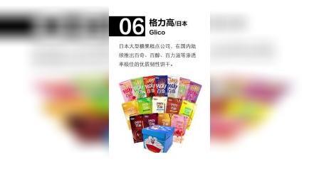 夹心饼干品牌推荐 top 10