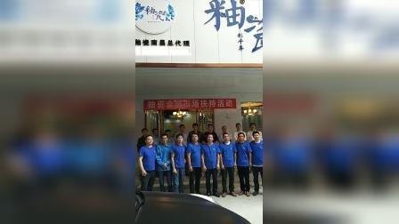 """""""千城计划 燃点全国""""釉瓷品牌全国巡回扶持行动--南昌站"""