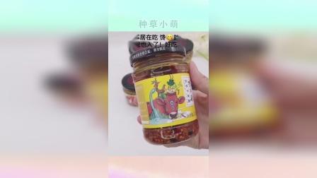 李子柒杏鲍菇牛肉香辣拌饭拌面酱
