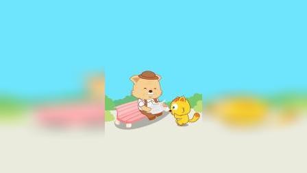 好奇宝宝左看看,右看看,一直盯着爷爷屁股看什么呢?猫小帅搞笑小视频