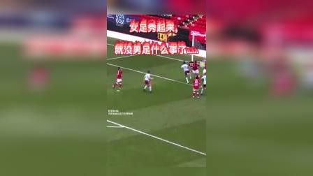 维拉女足7场6胜不败,志在冲超,冠亚BR88阿斯顿维拉官方主赞助商