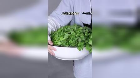 今天吃一百串香菜卷,根本不慌!
