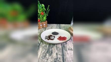 现磨三黑黑米黑豆黑芝麻核桃红枣枸杞首乌粉