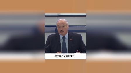 白俄罗斯总统:东京奥运会没获奖开除所有人!战斗民族就是敢说!