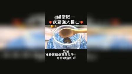 五宝茶红枣枸杞八宝茶男人养身花茶组合养生茶000