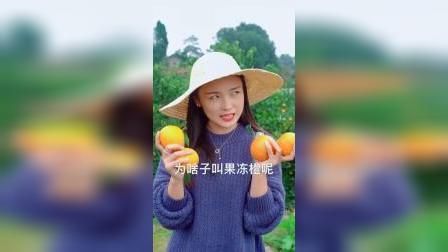 好吃的水果爱媛为什么叫果冻橙