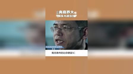 商战之电商风云:当当网用10年时间销售额突破14亿,京东仅用2年