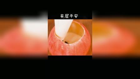 女生看了都会尖叫的圣诞最流行的平安果#圣诞快乐 #奶油苹果 #上热门
