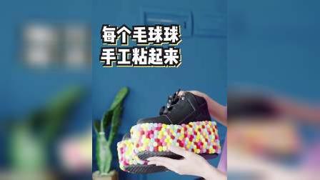 穿上这双鞋你就是整条街上最slay的大姐大!#哎呦喂你鞋真好看