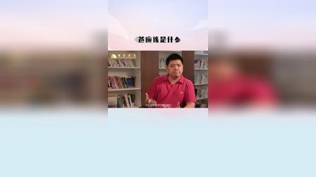 https://weibo.com/u/7232002414/home?topnav=1&wvr=6