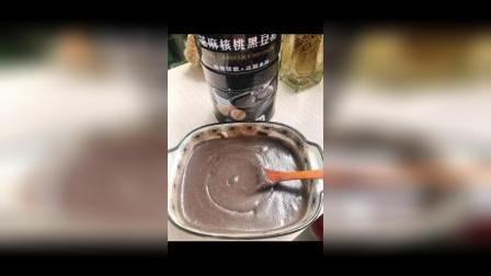 太好喝了,黑芝麻核桃黑豆粉 现磨熟黑芝麻糊 代餐营养早餐食品