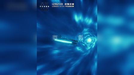 《星球大战:天行者崛起》最终命运,归向何处