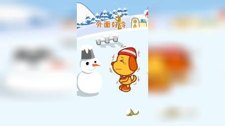 亲宝儿歌:冬天有三好 小朋友们知道冬天有哪三好吗
