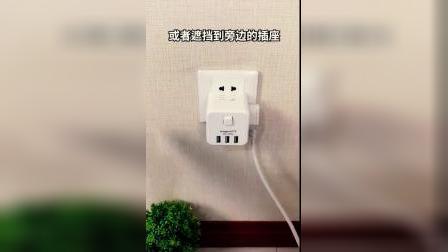 好看又不占空间的魔方插座,再也不担心有人跟我抢插座用了