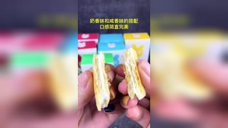 太好吃了,芭米软奶牛扎饼干 台湾风味手工牛轧糖苏打夹心饼干