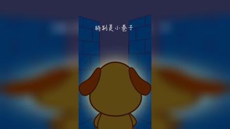 亲宝儿歌:走夜路 小朋友要小心不要走夜路哦 注意安全最重要