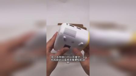 家用投影仪