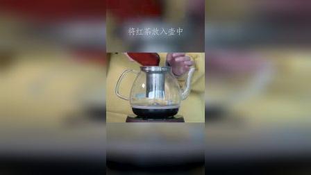 #俄罗斯俄罗斯 俄罗斯红茶怎么做,你学会了吗?