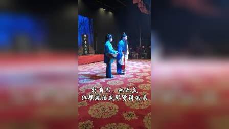 新乡市曲剧团 刘全进瓜  刘全哭妻一折 钟六