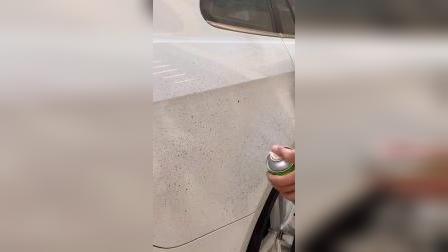 车子上的油漆、墙面上的小广告统统一喷就去除,简直是除胶神器啊!