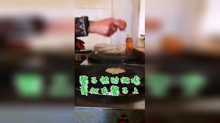 乡村大嫂滕州菜煎饼每天500份鸡蛋饼