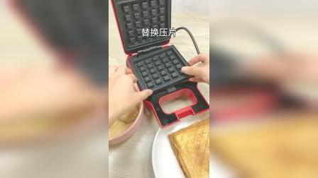 金正三明治机家用网红轻食早餐机三文治加热烤吐司电饼铛