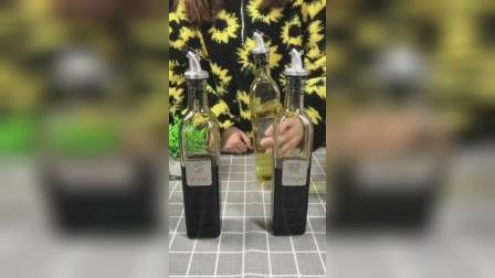 油壶要用玻璃瓶的,好看还容易打理