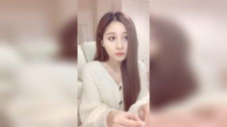 花椒女主播你的歆歆~直播视频2019.12.29