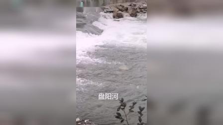 广西盘阳河