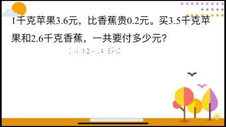 【阜阳美雅特小学】四年级数学下册 包装习题