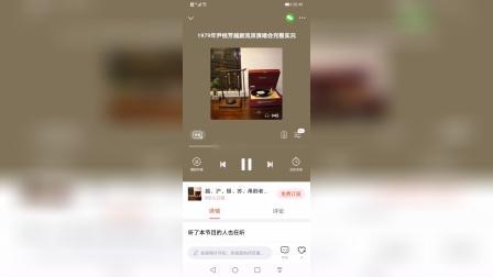 越剧《白蛇传-断桥》片断 李萍 陈颖 许杰