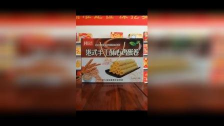 节日饼干礼盒厂家批发盈悦好卫来食品